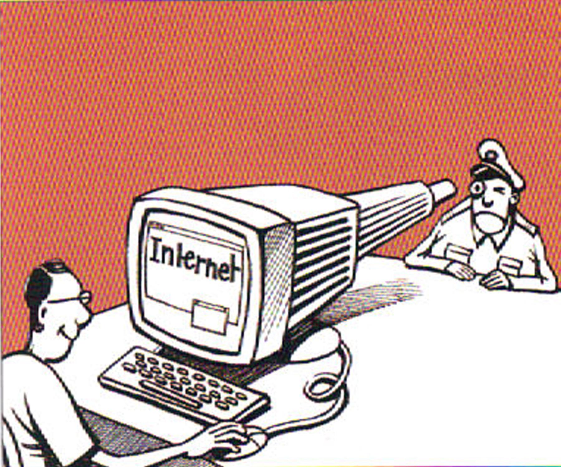 BA 225 - Libertad Internet